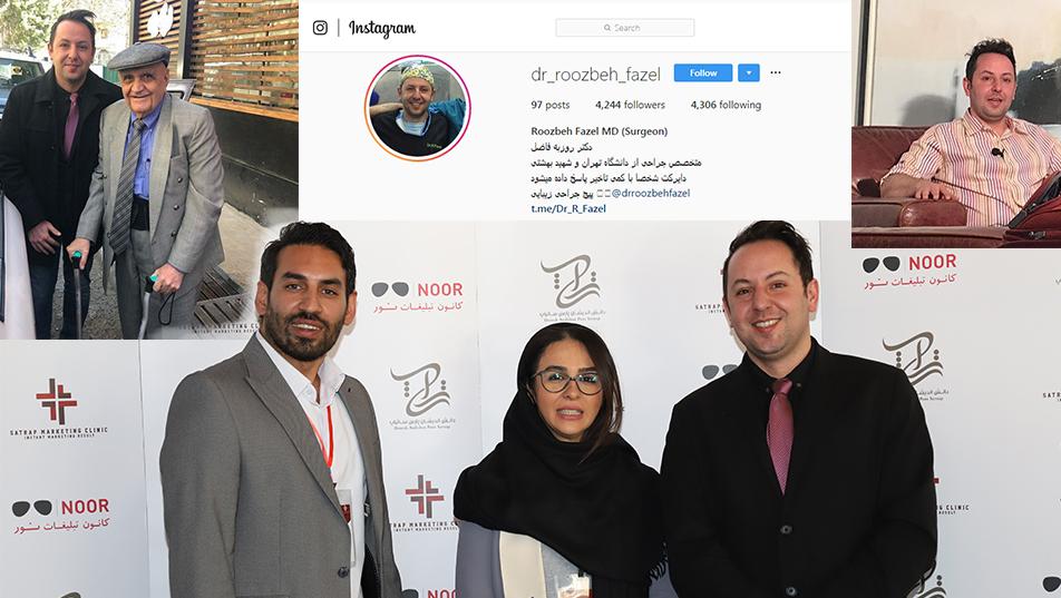 مشاوره کسب و کار و بازاریابی شبکه های اجتماعی